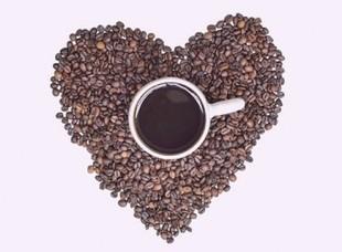 Kawa dobra dla serca!