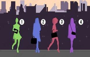 Która z tych kobiet jest według ciebie najstarsza? - ten test zdradzi tajniki twojej osobowości!