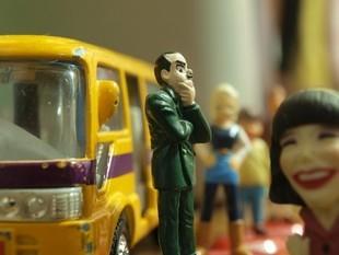 Co jest zakazane w hiszpańskich autobusach....