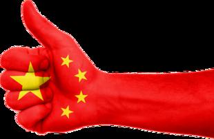 Po chińsku na KUL