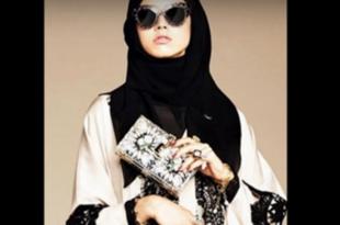 Dolce&Gabbana dla muzułmanek