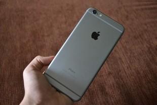 Masz IPhone 6? Możesz mieć problem...