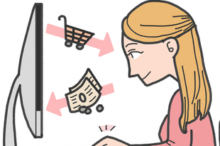 Czy jesteś zakupoholiczką?
