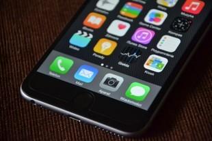 Jak głupia baba iPhone w Play kupiła...