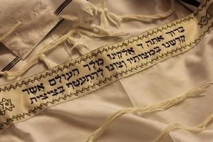 Czym jest żydowska Kabała?