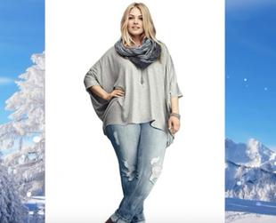 Kobieta plus size jesień - zima 2016