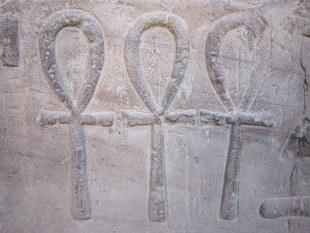 Krzyż ankh - magiczna mistyfikacja