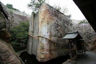 Ishi no Hoden - tajemniczy, japoński megalit