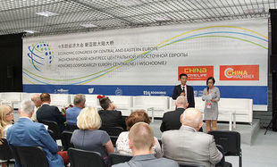 Kongres Gospodarczy Europy Centralnej i Wschodniej 29 - 31 maj