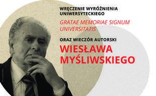 Wiesław Myśliwski na KUL