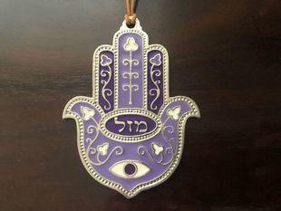 Hamsa czy ręka Fatimy? To dwa różne amulety!