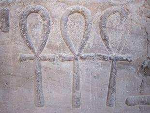 Egipski krzyż Anch - jakie moce ma ten amulet?