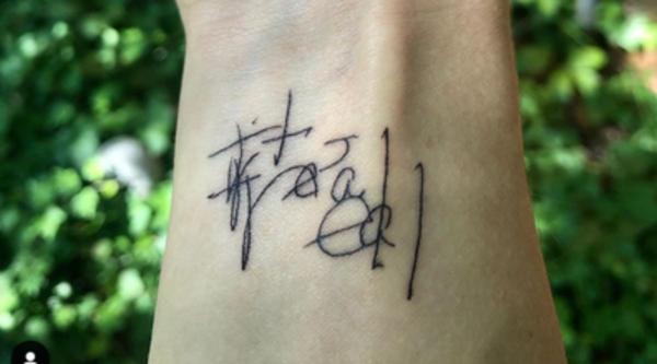 Niezwykły tatuaż screen Instagram