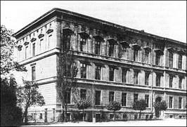 Gimnazjum Miejskie - lata 30-te XX w.