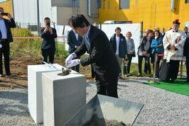 Wmurowanie kamienia węgielnego pod rozbudowę fabryki firmy ARYZTA