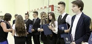 Zakończenie roku szkolnego w Jedlinie-Zdroju.