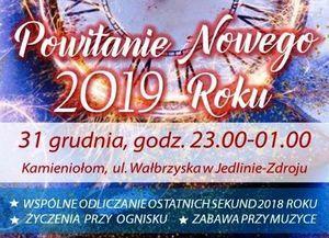 Powitanie Nowego Roku