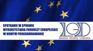 Chcesz mieć wpływ na pozyskane fundusze z UE?