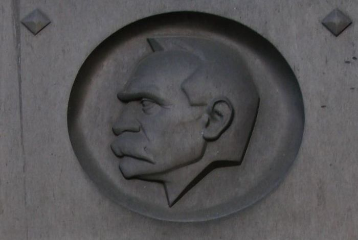 Tablica ku czci marszałka Józefa Piłsudskiego