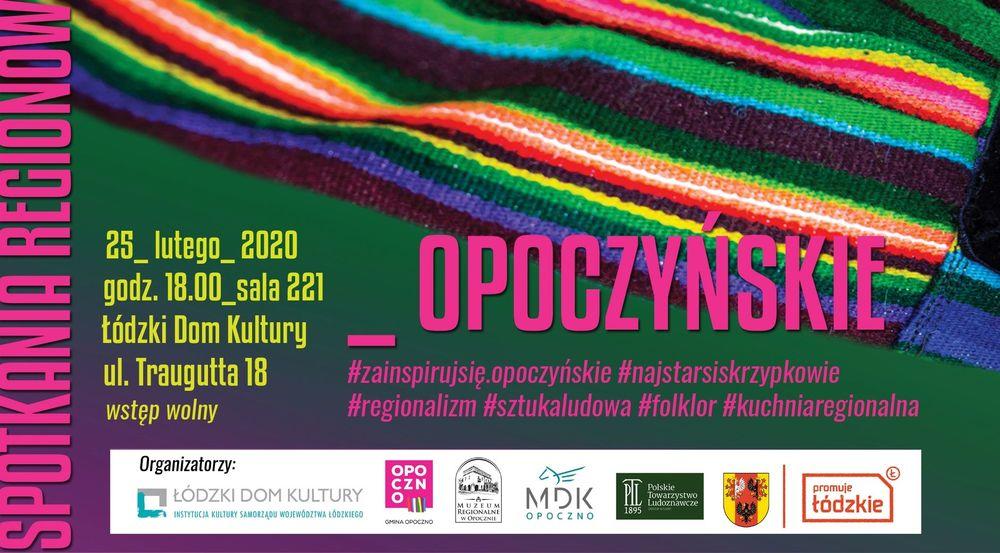 Opoczyńskie w ŁDK