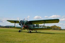 Wyjątkowy Piknik Lotniczy