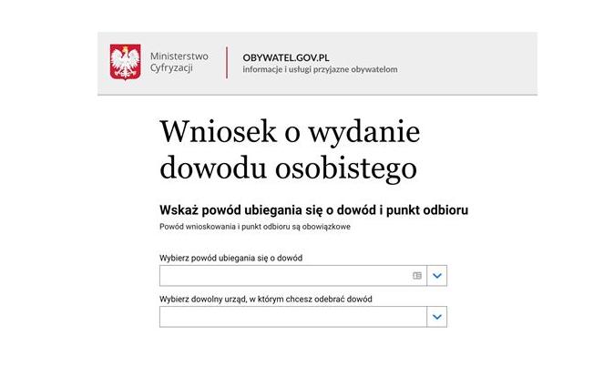 Screen nagłówka wniosku o wydanie dowodu osobistego