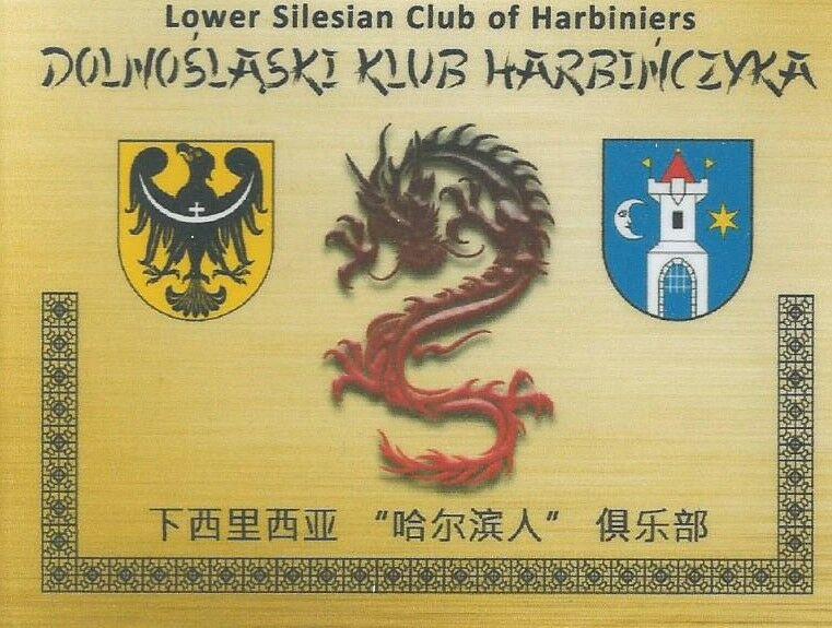 Dolnośląski Klub Harbińczyka