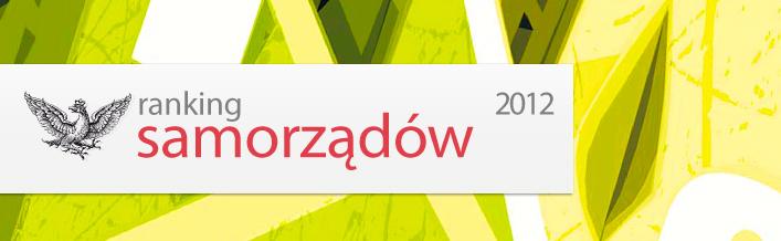 Gmina Wólka w Złotej Setce -  Rankingu Rzeczpospolitej 2012