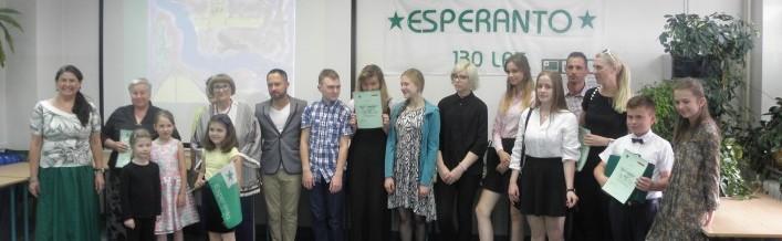 """IV Konkurs Plastyczny """"Esperanto Językiem przyjaźni"""""""