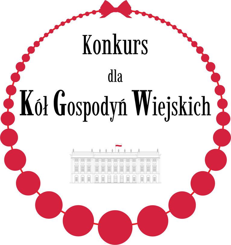 konkurs KGW