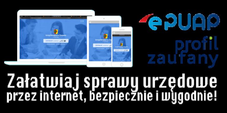 e-Urząd